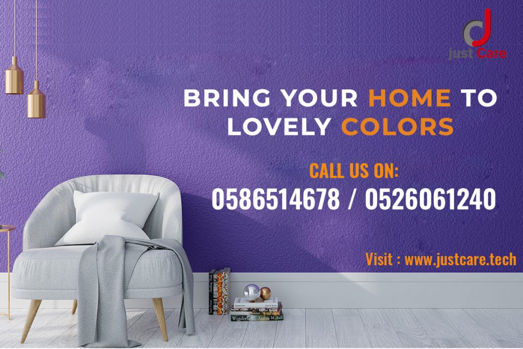 Wall Interior Painting Ideas For Kids Room | Color Painting Services Dubai